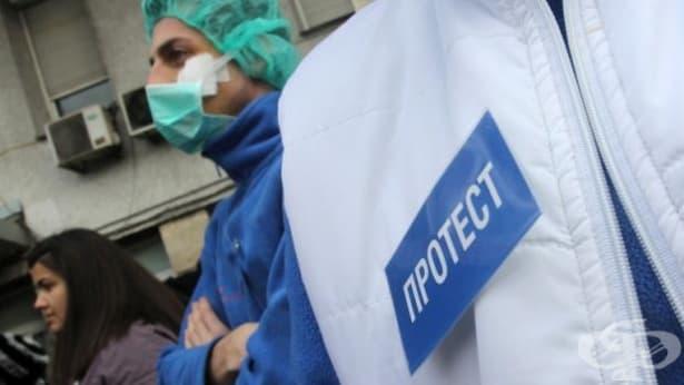 На 23 април 2019-а се проведе вторият по ред протест на педиатрите - изображение