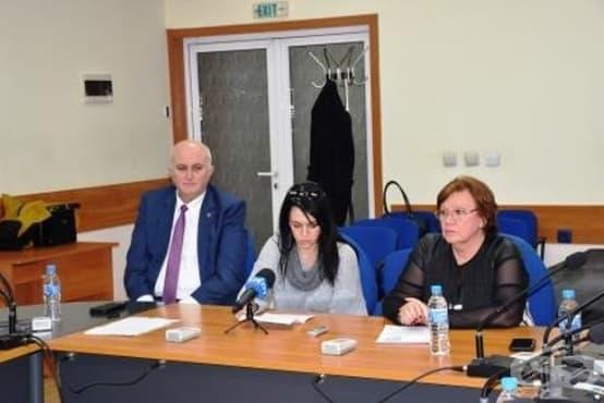 На форум в Ловеч ще дискутират за психичното здраве и човешките права - изображение