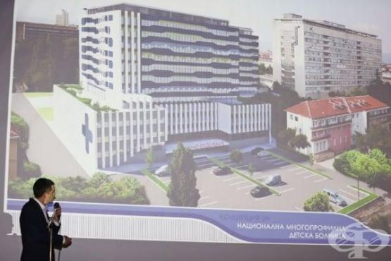 Д-р Таня Андреева: Срещата за Националната детска болница постави повече въпроси, отколкото даде отговори - изображение