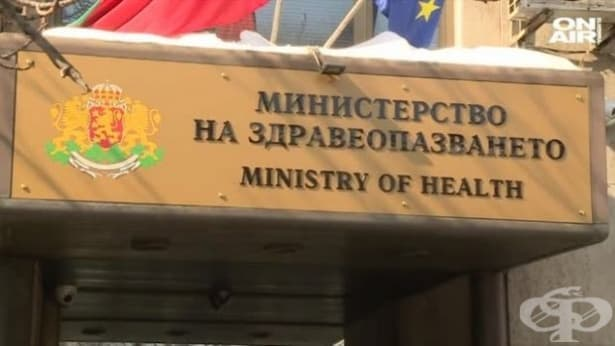 Над 700 000 българи не си плащат трайно здравните осигуровки - изображение