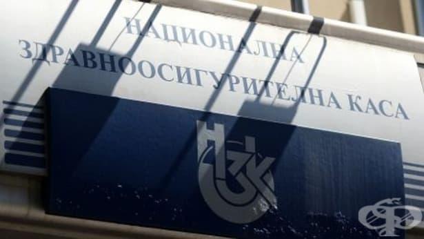 Надзорният съвет прие проектобюджета на касата за следващата година - изображение