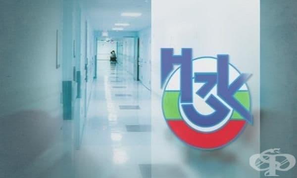 ВАС отмени Наредбата на Москов за критерии и ред за избор на болниците, с които НЗОК сключва договори - изображение