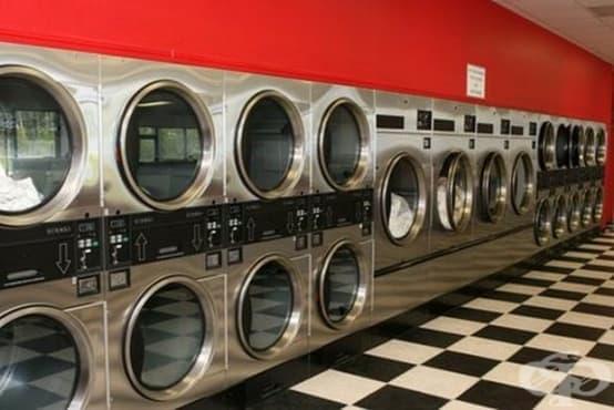 Наредбата за здравните изисквания към обществените перални е публикувана за обществено обсъждане - изображение