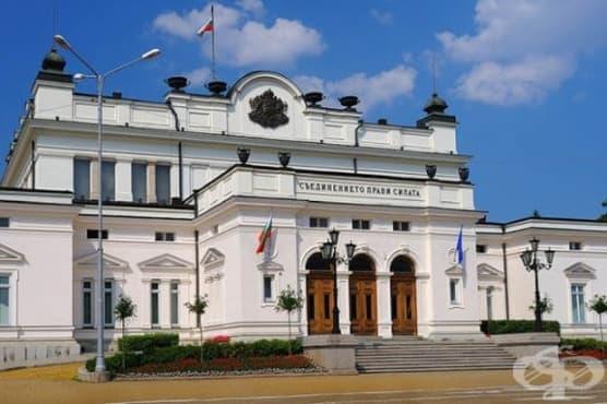Народното събрание прие бюджета на НЗОК - изображение