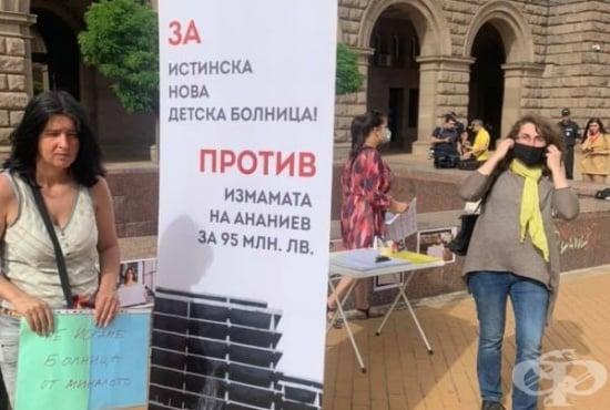Истинска детска болница, а не гробница, призоваха на протеста на 17 май 2020-а повече от хиляда българи! - изображение
