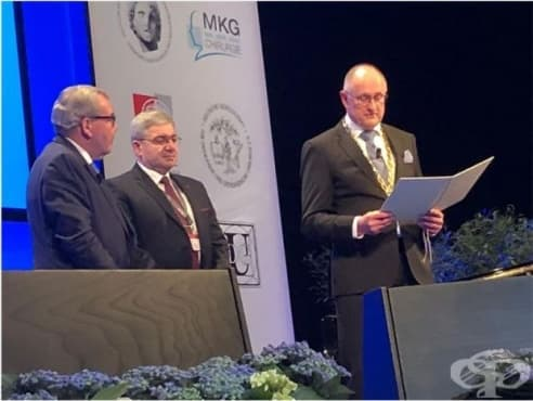 Немското хирургично дружество обяви за свой почетен член ректора на МУ-Варна - изображение