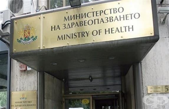 Новият здравен министър ще бъде обявен на 10 ноември - изображение