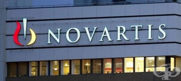 Телефонна линия ще дава информация къде да намерите лекарство на Новартис - изображение