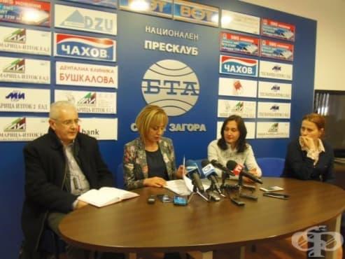 """Нужни са спешни мерки, за да се помогне на УМБАЛ """"Проф. д-р Стоян Киркович"""" - изображение"""