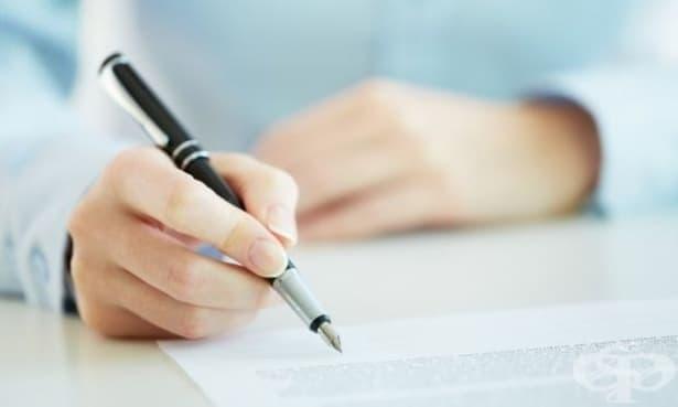 НЗОК и БЛС подписаха указание, което ще реши проблемите в карловската болница - изображение