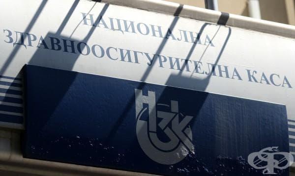 НЗОК: Лечението на онкоболните в България е осигурено - изображение