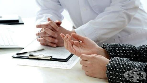 НЗОК промени 16 изисквания при издаване на протоколи за лечение - изображение