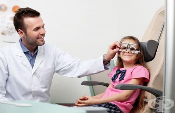 Всяко четвърто дете в началната степен е със съмнение за проблемно зрение - изображение