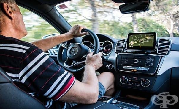 Разработват нова технология за автомобил, известяваща кога сме дехидратирани - изображение