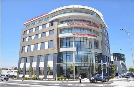 Модерен очен център отвори врати в Бургас - изображение