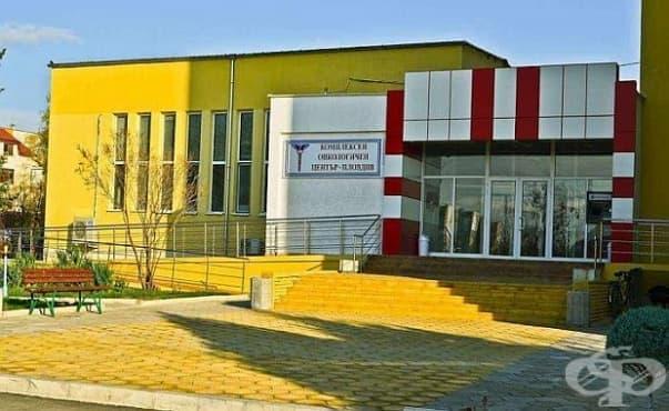 В КОЦ – Пловдив отстраниха 25-сантиметров тумор от шията на възрастен мъж - изображение