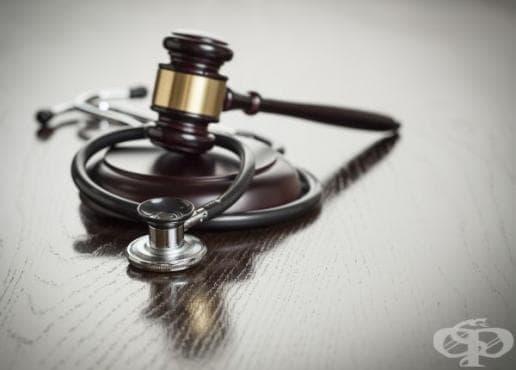 Осъдиха на 4 месеца затвор мъж, спукал устната на медик от Спешна помощ - изображение