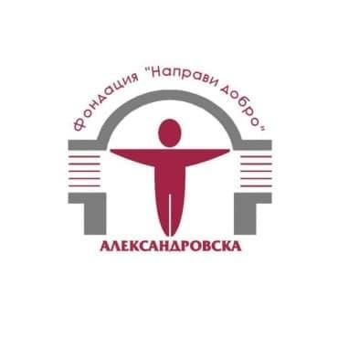 """От """"Александровска"""" събират средства за д-р Ирена Иванова - изображение"""