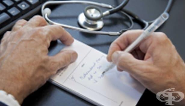 От април се издават само електронни рецепти за медикаменти, които касата поема - изображение