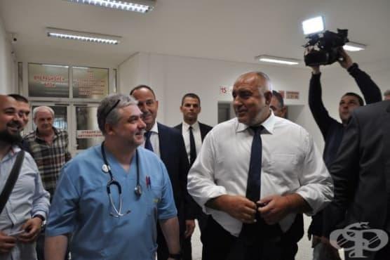 Откриха обновената клиника по анестезиология и интензивно лечение в Пловдив - изображение