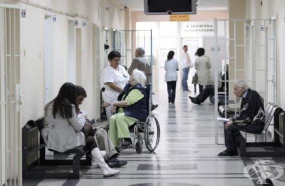 Над 120 хиляди са хората в България, които страдат от ревматологични заболявания - изображение