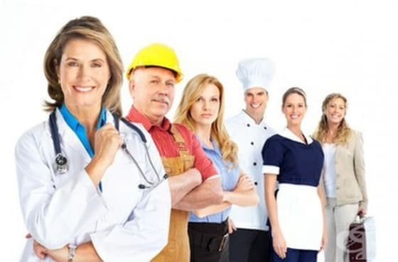 Първият международен конгрес по трудова медицина започва на 7 ноември - изображение