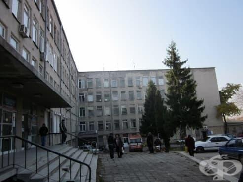 Забравена жена в скенера предизвика проверка в болницата в Павликени - изображение