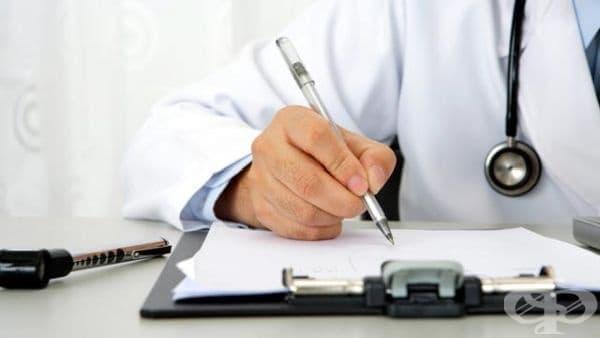 Здравната каса въвежда персонален финансов документ за пациента - изображение