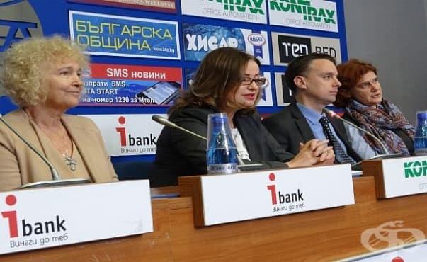 Специалисти от Балканите ще обменят опит в персонализираната медицина - изображение