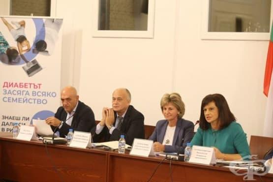"""На форума """"Заедно можем да победим диабета"""" бяха представени актуалните данни за болестта в България и Европа - изображение"""