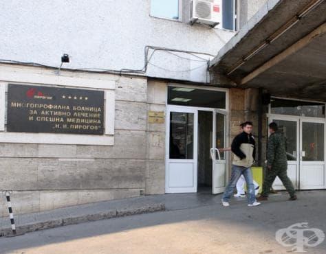 """Безплатни прегледи за детска церебрална парализа ще се проведат в """"Пирогов"""" - изображение"""
