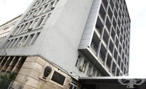"""За възстановяването на Детската бъбречна трансплантация в """"Пирогов"""" са нужни 2 милиона лева - изображение"""