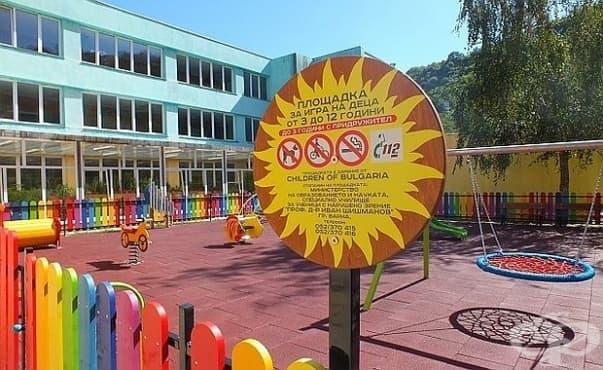 Откриха специална площадка за деца с увреждания във Варна - изображение