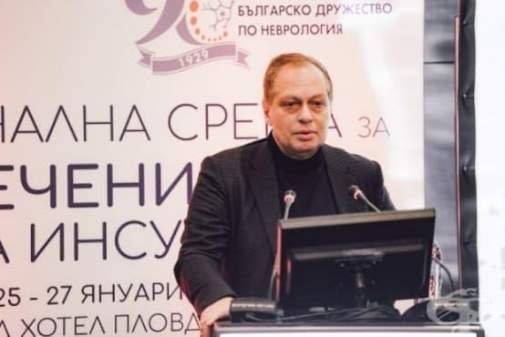 Пловдив бе домакин на националната среща на невролозите  - изображение