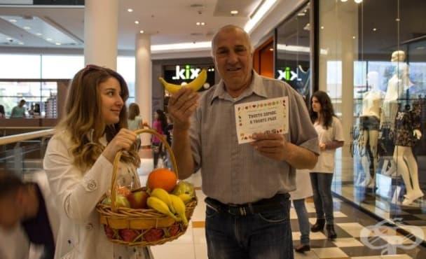 Студентите от МУ-Пловдив ще отбележат 7 април с кампания, посветена на здравословния начин на живот - изображение