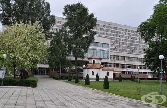 Безплатни прегледи за рак на гърдата в УМБАЛ Св. Георги – Пловдив - изображение