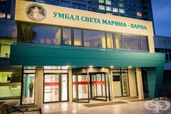 """По Коледа 700 души потърсиха помощ в УМБАЛ """"Света Марина"""" във Варна - изображение"""