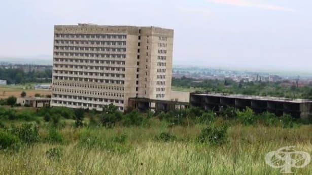 Ремонтът на недовършената болница в Ямбол трябва да започне до края на 2018-а - изображение