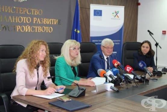 Подписаха договора за модернизация на спешната помощ - изображение