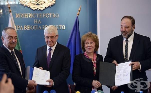 Официално Националният рамков договор вече е подписан - изображение