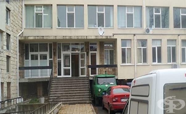 Общинската болница в Поморие също я грози фалит - изображение