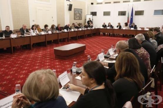 Посветиха дискусия на проблемите и бъдещето на психиатрията в България - изображение