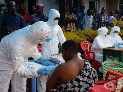 Потвърдените случаи на ебола в Конго са 17  - изображение