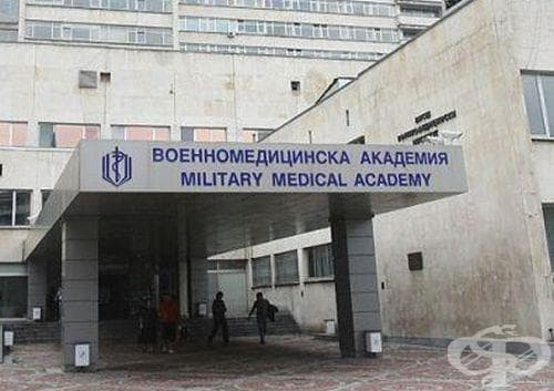 Повдигнаха обвинение на проф. Кадурина заради скандала с ВМА - изображение