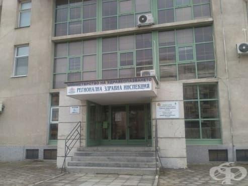 Повече болни от хепатит А и туберкулоза в Кюстендилско - изображение