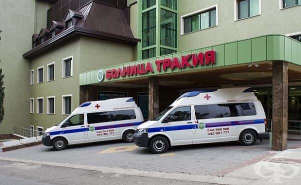 """Над 500 старозагорци потърсиха спешна помощ в Болница """"Тракия"""" през празниците - изображение"""