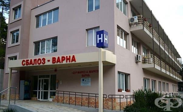 В СБАЛОЗ – Варна започват прегледи за рак на гърдата и на маточната шийка - изображение