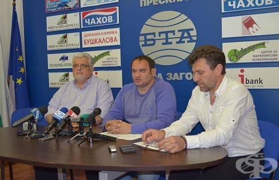 Лекарската колегия в област Стара Загора се обяви против намаляването на бюджетите за болничните заведения - изображение