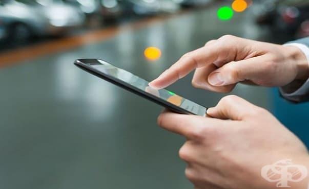 Мобилно приложение свързва за онлайн консултация лекар и пациент  - изображение