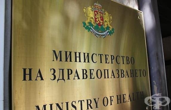 Недовършени задачи очакват новия здравен министър - изображение